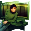 Le Tian/Louis Koo