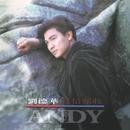 Zhen Qing Nan Shou/Andy Lau