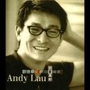 Hui Jia Zhen Hao (Xin Ge & Jing Xuan)/Andy Lau, Nick Cheung