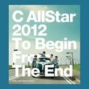 Shi Jian Nang (C AllLive Remix)/C AllStar