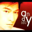 Zai Hu Nin/Andy Lau