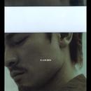Nan Ren De Ai/Andy Lau