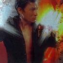 Xia Ri Fiesta/Andy Lau