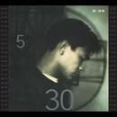 5 Shi 30 Fen/Andy Lau
