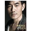 Bu Xin Xie/Richie Jen