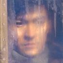 Qing Wei Diao/Andy Lau