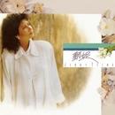 Leng Leng De Qiu (Hua Xing 40 Fu Ke Ji Lie)/Jenny Tseng
