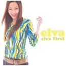 Elva First/Elva Hsiao