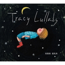 Tracy Lullaby/Tracy Huang