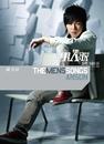 Karaoke Men (Pt Version)/Anson Hu