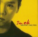 I'm O.K./David Tao
