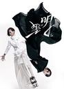 Black or White/Bibi Chou