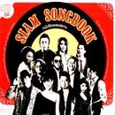 Siam Songbook Vol.1/Siam Songbook Vol.1