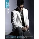 Yong Bao/William So