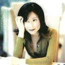 Still A Women (Deep Inside)/Hui Ping Lin