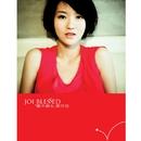 Blessed/Joi Cai Chun Jia