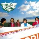 Last Flight/Taï Phong