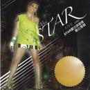 Star Live Concert/A-Mei Chang