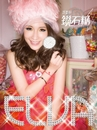Diamond Candy/Elva Hsiao