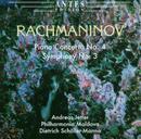 Sergej Rachmaninow: Klavierkonzert Nr. 4 & Sinfonie Nr. 3/Philharmonia Moldavia, Andreas Jetter, Dietrich Schöller-Manno