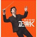 Ronald Cheng Karaoke Hits/Ronald Cheng