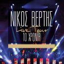 Nikos Vertis Live Tour - 10 Chronia/Nikos Vertis