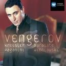 Encores/Maxim Vengerov