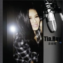 Do You? (Need You Now Chinese Version)/Tia Ray
