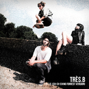Like Is [CH-CH-CHING Forrest Version] (CH-CH-CHING Forrest Version)/Tres.B