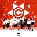 SuperStar (SuperXmaStar Mix)/C AllStar/Super Girls