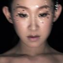 Grey/Ivana Wong
