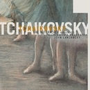 Tchaikovsky: The Nutcracker - Highlights/John Lanchbery/Philharmonia Orchestra