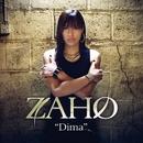 Dima [Edition Spéciale]/Zaho
