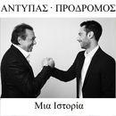 Mia Istoria/Antypas, Prodromos