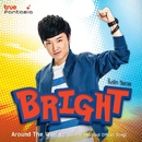 Around The World (Pokémon Thailand Official Song)/Bright Wichawet