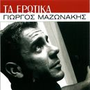 Ta Erotika/Giorgos Mazonakis