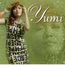 Kahit Di Na Tayo (feat. Curse One)/Yumi