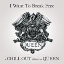 I Want to Break Free/Virtual Music and Sergi Perez Berk