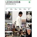 Moments/Leo Ku