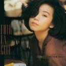 City Rhythm II (Deluxe Version)/Sandy Lam