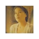 Qing Sheng Yi Dong/Tseng Shu Ching