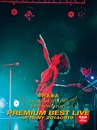 Ayumi of AYUMI~30th Anniversary PREMIUM BEST LIVE at ReNY 20140919/中村 あゆみ