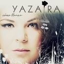 Cómo Llorar/Yazaira