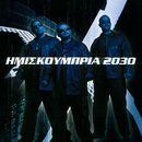 2030/Imiskoubria