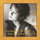 Ayumi of AYUMI ~ベスト・ミュージック・ビデオ/中村あゆみ