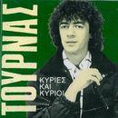 Kyries & Kyrioi/Kostas Tournas