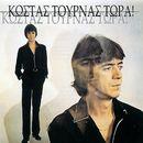 Tora/Kostas Tournas