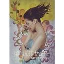 Women. Love - Best of Gigi Leung 2007/Gigi Leung