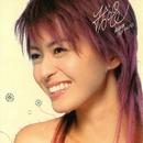 Thinking & Singing/Gigi Leung