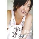 Clockwise - Beest of Gigi Leung/Gigi Leung